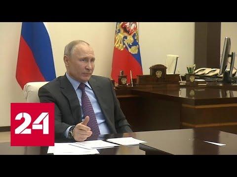 Путин назвал комфортную для России цену на нефть - Россия 24