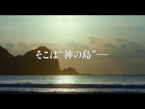 満島ひかり 海辺の生と死 CM スチル画像。CMを再生できます。
