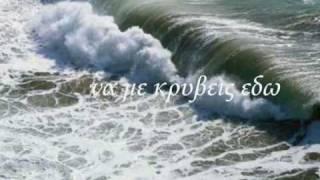 ΘΑΛΑΣΣΑ-ΜΙΧΑΛΗΣ ΧΑΤΖΗΓΙΑΝΝΗΣ/THALASSA-MICHALIS HATZIGIANNIS