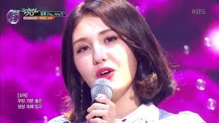 뮤직뱅크 Music Bank - 유후(You, Who?) - 에릭남, 소미 (You, Who? - Eric Nam, Somi).20180420