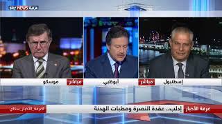 إدلب.. عقدة النصرة ومطبات الهدنة