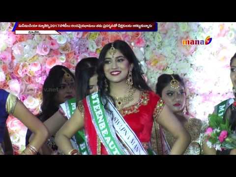 Miss India New jersey 2017  USA || Mana tv ||