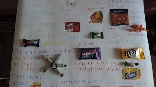 видео Подарок на День учителя классному руководителю, своими руками