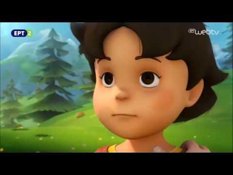 Χάιντι 2016 - Επεισόδιο 1 (Στα Ελληνικά)