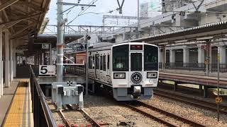 La Malle de Bois|JR西日本| 213系  ラ・マルせとうち  宇野行き  岡山駅発車