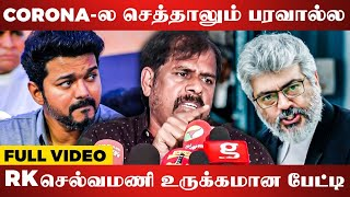 """Cinema-னா Vijay, Ajith மட்டும் இல்ல"" – FEFSI RK Selvamani Press Meet"