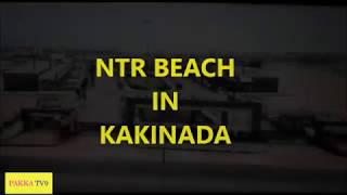 Kakinada NTR Beach