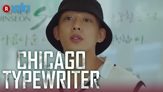 Video Chicago Typewriter - EP11 | Im Soo Jung & Yoo Ah In's Date (Back Hug Included) [Eng Sub] download MP3, 3GP, MP4, WEBM, AVI, FLV April 2018
