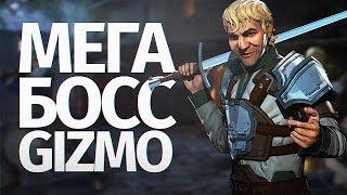 Shadow Fight 3 - МЕГА БОСС GIZMO!! НОВЫЙ ДВУРУЧНЫЙ МЕЧ С КОМБО АТАКОЙ!!