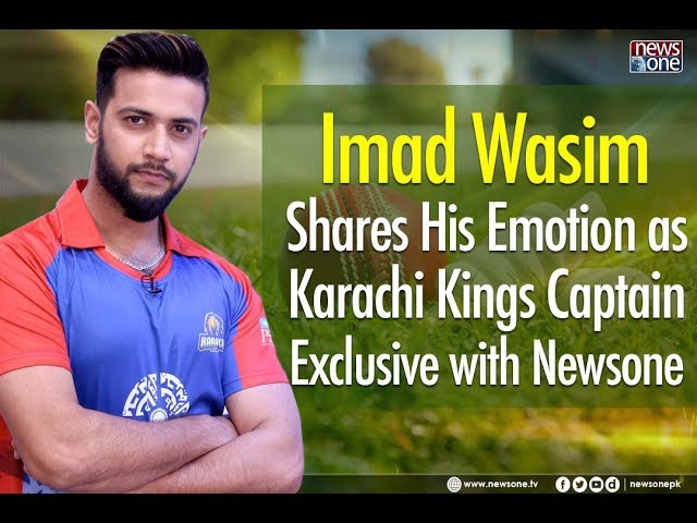 Imad Wasim Shares His  Emotion as Karachi Kings Captain