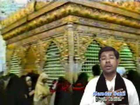 Nouha : Youn Sakina Ne Pukara - 2009