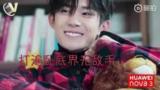 "【TFBOYS易烊千玺】#易烊千玺拾贰画# REC.JACKSON YEE 第拾画,是时候展示真正的""技术""了【Jackson Yee】"