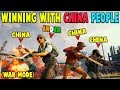 Winning PUBG War Mode with China Squad (Funny Moments) - Rank 1 Indian PUBG