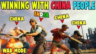 Winning PUBG War Mode With China Squad Funny Moments Rank 1 Indian PUBG