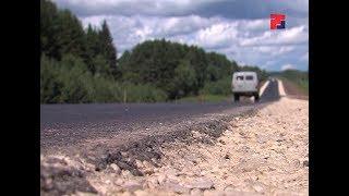 В Марий Эл продолжается ремонт автомобильных дорог общего пользования