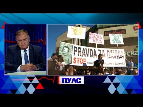 Mladen Ivanic - Puls 23.05.2019 (BN televizija 2019) HD