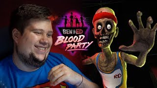 УГАРНЫЕ ЗОМБИ ИСПЫТАНИЯ! - Ben and Ed - Blood Party