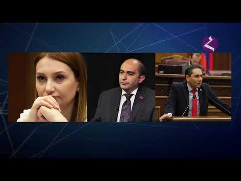 Новости Армении и Арцаха/Итоги дня/ 26 февраля 2021