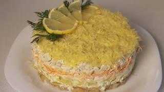 """Салат """"Белая ночь"""",с курицей,грибами и сыром,вкусный и сытный,к Новому году"""