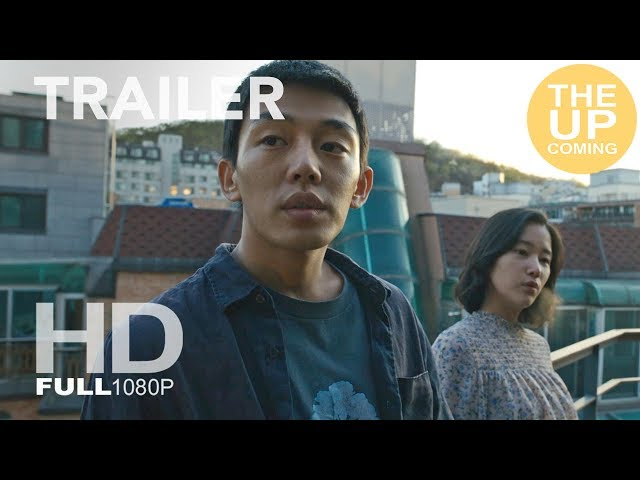 Burning trailer official (English) from Cannes