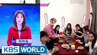 Download Video Mom Lee Mi-sook appears on TV news while eating noodles? [Guesthouse Daughters / 2017.02.28] MP3 3GP MP4
