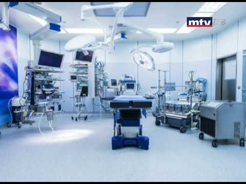 The Evolution Of Medical Center In Lebanon: Then And Now