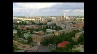 Видео-презентация города Белгорода(Видео с сайта администрации Белгорода., 2015-02-22T00:10:32.000Z)