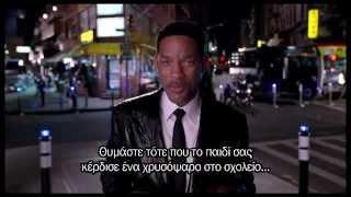 MIB: ΟΙ ΑΝΔΡΕΣ ΜΕ ΤΑ ΜΑΥΡΑ 3 3D (Men In Black 3 3D) Υποτιτλισμ. trailer
