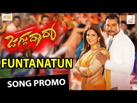 Jaggu Dada - Funtanatun HD Video Song Promo Teaser | Challenging Star Darshan | V Harikrishna