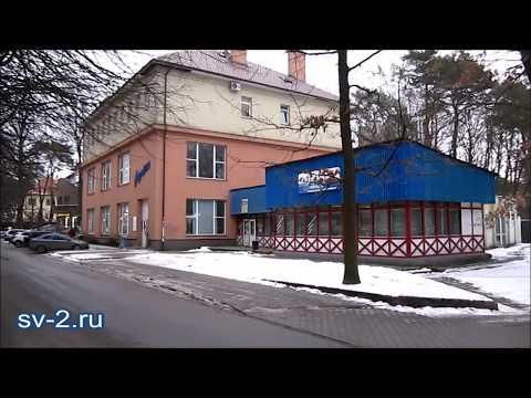 Светлогорск, ул. Гагарина (видео-обзор)