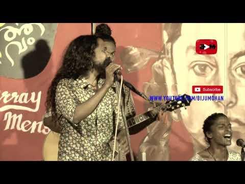 ഒന്നാംനാൾ അമ്മേനെ കാണാൻ കൊതിയായി - Song By Oorali Band
