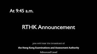 HKALE Use of English Section A RTHK Announcements - with Subtitles