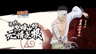 """Danzo [Izanagi] Skills Translation"" 团藏[伊邪那岐]技能英文翻译"