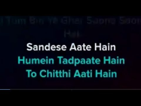 sandese aate hai karaoke | with lyrics | clean instrumental | Border