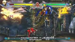 BBCS : Ren (Jin) vs Buppa (Hazama)