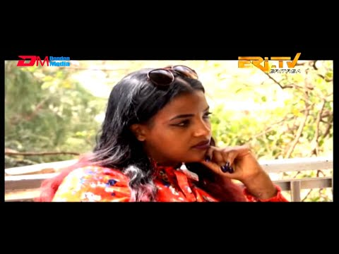 ERi-TV, Eritrea: ልዝብ መንእሰያት - Discussing Romantic Relationships - ልዝብ ብዛዕባ ፍቐራዊ ዝምድና