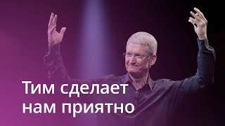 #Главное - Apple решит проблему с батареей iPhone
