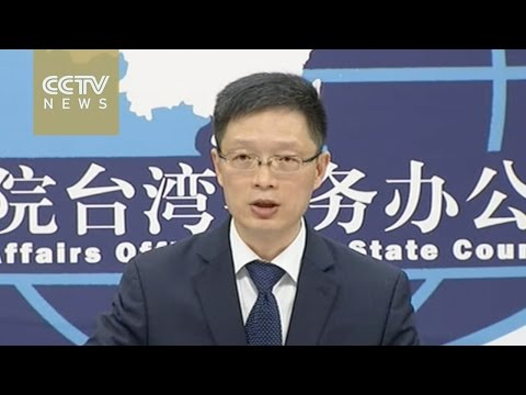 Mainland's Taiwan Affairs Office spokesman reiterates one-China principle