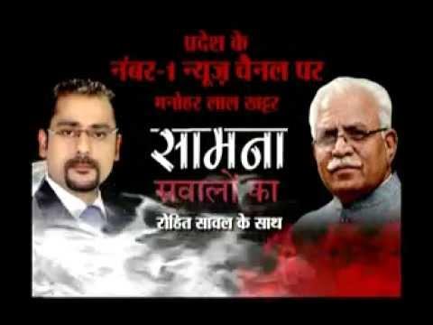 Exclusive Interview |CM Manohar Lal Khattar | One year of Haryana  Government