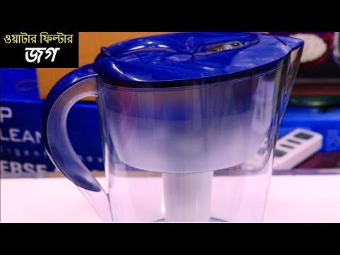 ওয়াটার-ফিল্টার-জগ-|-filter-jug-price-in-bangladesh-|-the-best-water-filter-jugs-2019-|-filter-jugs