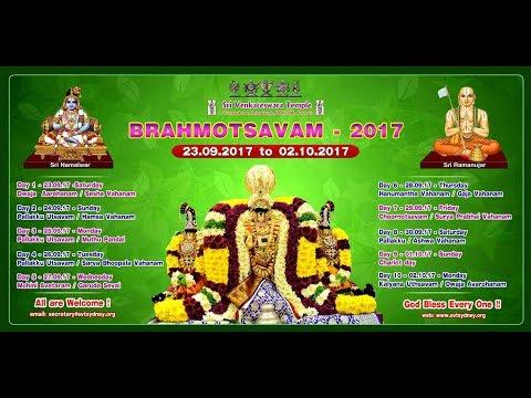 Sydney Bramhotsavam - Jai SrimanNarayana