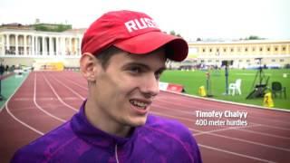 Russian Olympics 2