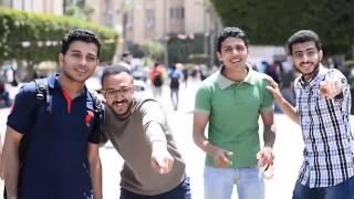 حجز افطار هندسة اسكندرية 2018