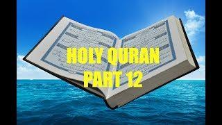 Recitation of Holy Quran Part 12/30