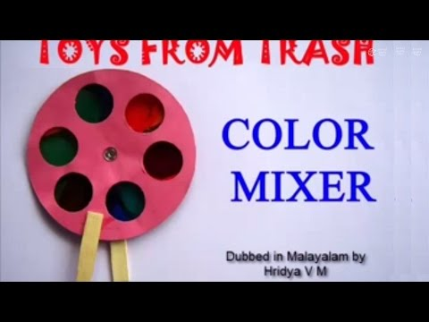 COLOUR MIXER - GUJARATI - Simple, low-cost fun with colours.