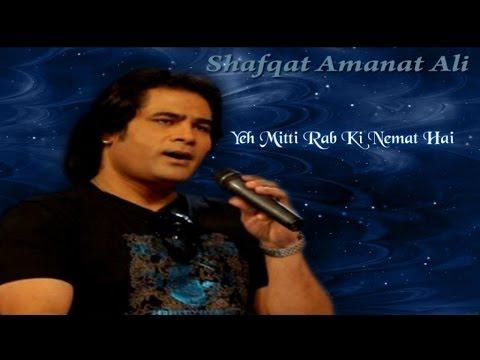 ye peyam de gayi hai by shafqat amanat ali