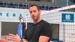 Master Class by David Lee. How to block in volleyball