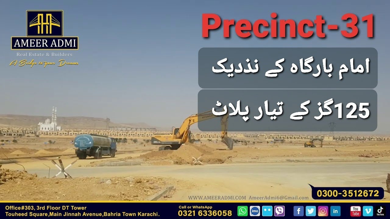 Most Beautiful Block in Bahria Town Karachi | Low Budget Plots near IMAM BARGAH | Ameer Admi Present