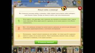 Обновление игры Вормикс (ВКонтакте, вторник, 13 мая 2014 года.