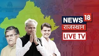 Rajasthan Latest News | Rajasthan Corona Updates | Hindi News | News18 Rajasthan